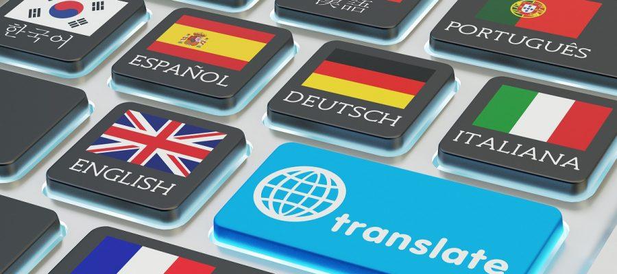תרגום מסמכים משפות שונות.